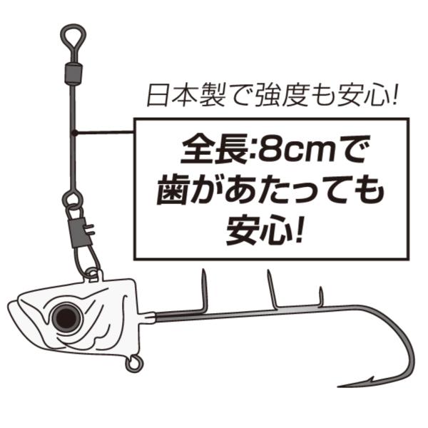 TK-016